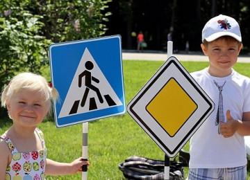 Изучение знаков ПДД с детьми дошкольного возраста