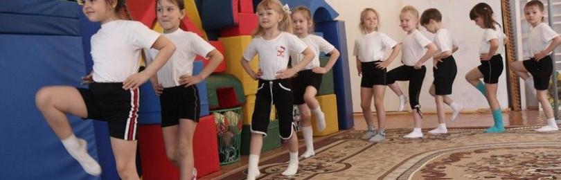 Комплексы утренней гимнастики для старшей группы