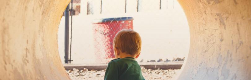 Средства эстетического воспитания