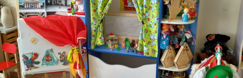 Оформление театрального уголка в детских садах