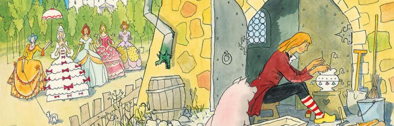 Чтение сказок в подготовительных группах детских садов