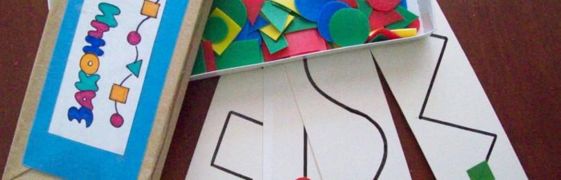 Дидактические игры по сенсорному воспитанию для дошкольников