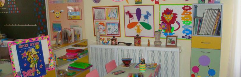 Особенности оформления уголка изодеятельности в детском саду