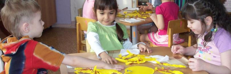 Общеобразовательная программа дошкольного образования по ФГОС