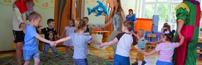 Веселые танцы для дошкольников в детском саду
