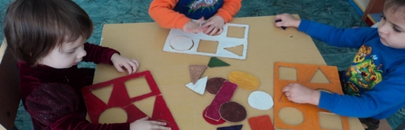 Изучение геометрических фигур на занятиях в группах ДОУ