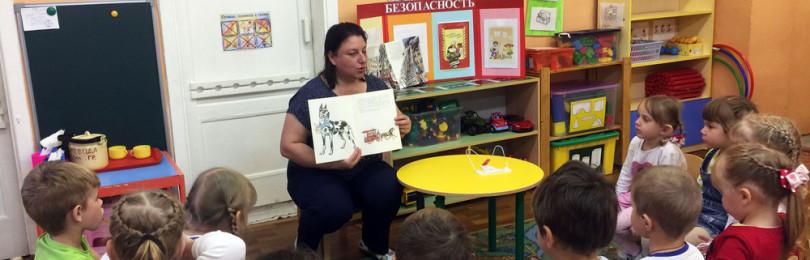 Художественная литература для чтения в средних группах – картотека