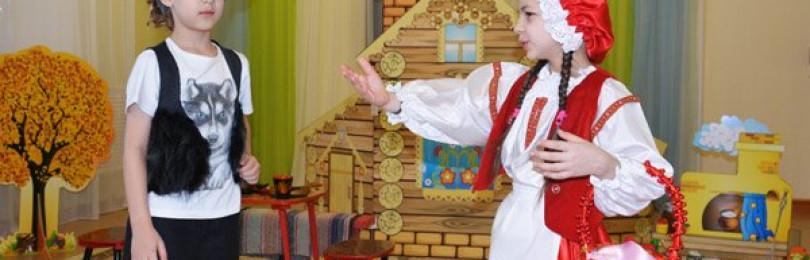 Театрализованные игры и драматизации сказок в подготовительных группах