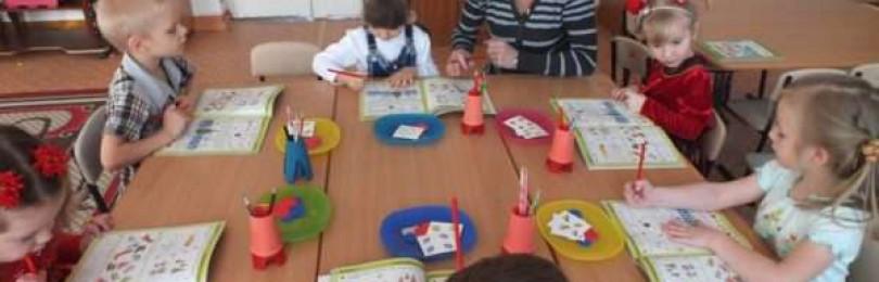 Математические занятия в средних группах детских садов