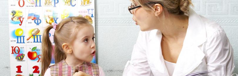 Как научить ребенка правильно произносить звуки [в] [к] [п] и [л]