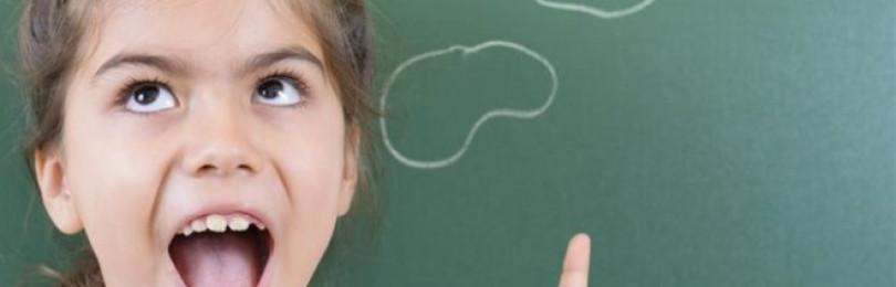 Игры по звуковой культуре речи в средней и подготовительной группах