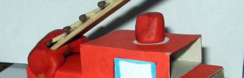 Как сделать поделку для лэпбука о пожарной безопасности в детском саду