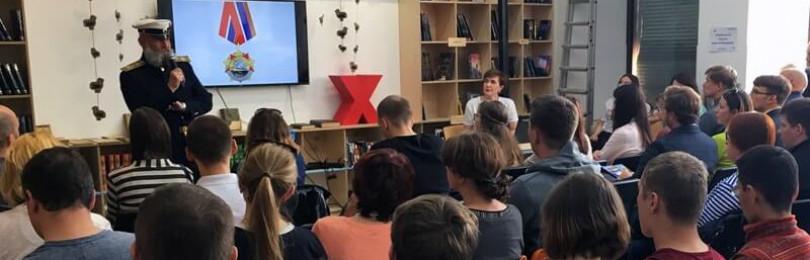 Организация патриотического воспитания в библиотеках
