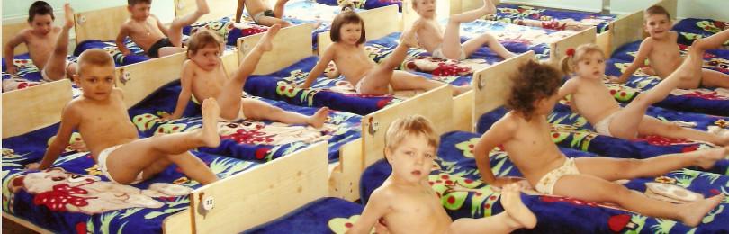Комплекс гимнастики пробуждения от сна для старших групп ДОУ