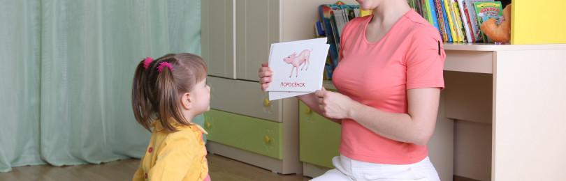 Упражнения для развития речи у детей 2-3 лет