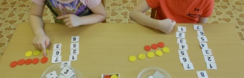 Занятия математикой с детьми 3-4 лет дома и в детском саду