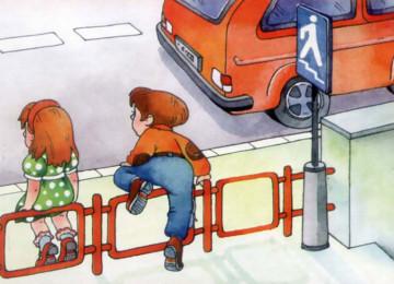 Правила  безопасного поведения детей-пешеходов на дорогах