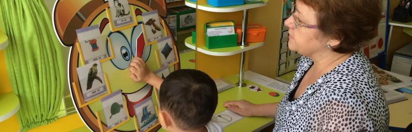 Программа по логопедии для дошкольников по ФГОС