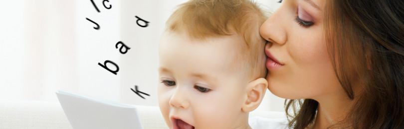 Что делать, если ребенок плохо говорит в 6 лет?