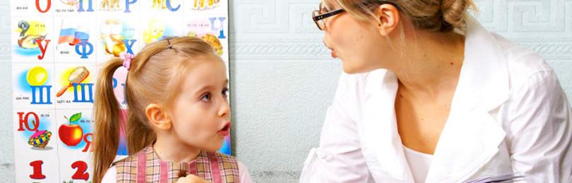 """Как научить ребенка говорить шипящие звуки """"ш"""" и """"ж"""" правильно"""