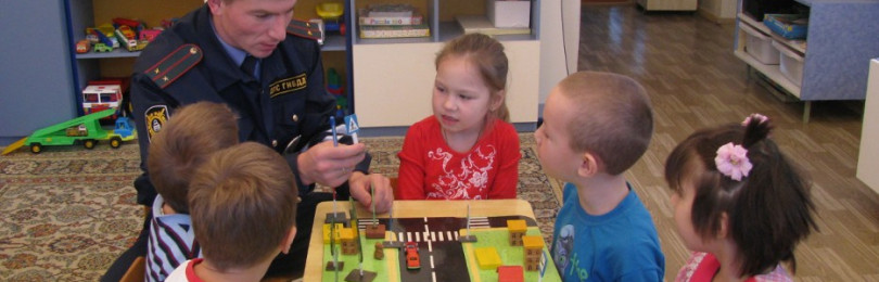 Памятки по ПДД родителям в детских садах: консультации и собрания