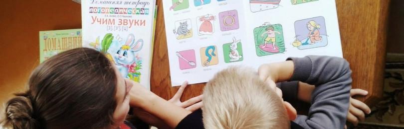 Методика логопедического обследования детей по Акименко В.М.
