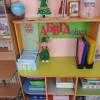 Оформление речевого уголка в детском саду своими руками