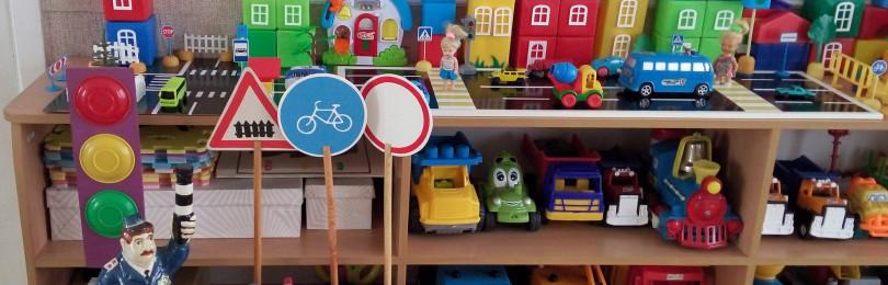 Решение ребусов по ПДД с детьми в дошкольном возрасте, кроссворды