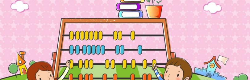 Занимательная математика в играх дошкольникам