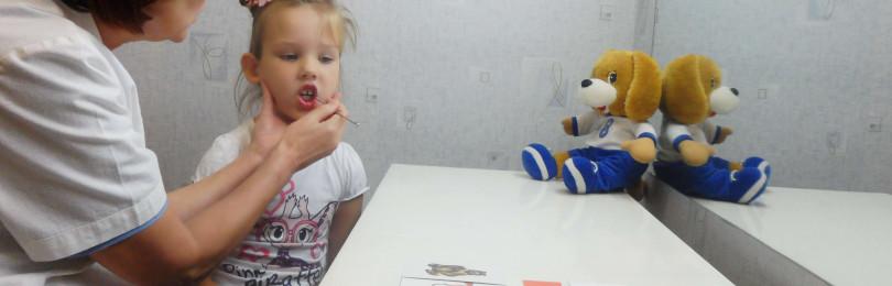 Занятия на постановку шипящих звуков у детей дошкольного возраста