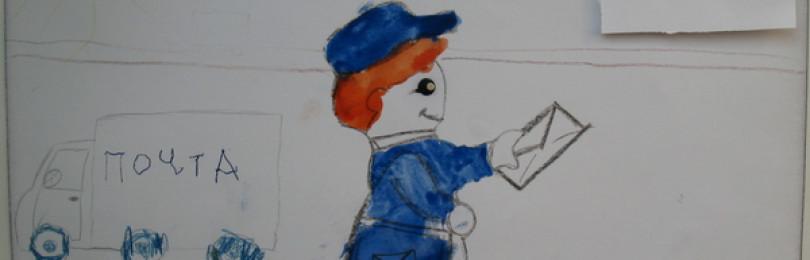 Урок рисования по теме «Профессии» в старших группах
