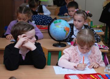 Социальное воспитание как социальный институт