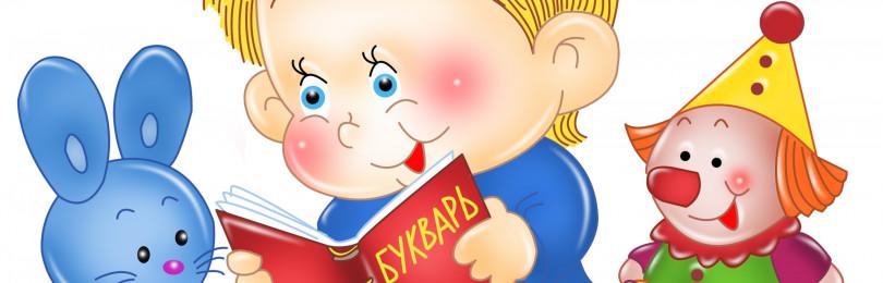 Формирование грамматического строя речи у дошкольников