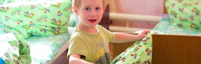 Трудовое воспитание дошкольников в детском саду