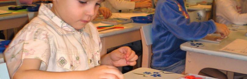 Занятия математикой с малышами 4-5 лет, что должен знать ребенок