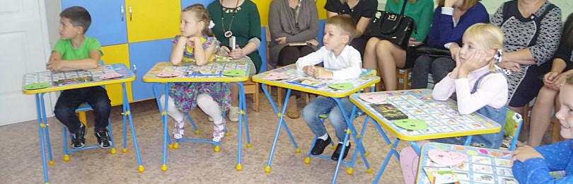 Открытые математические занятия в старших группах в форме игр