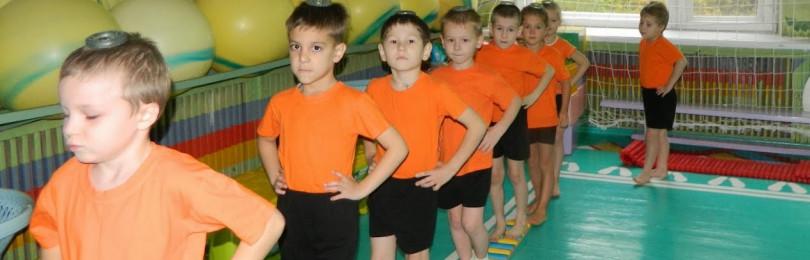 Комплекс утренней гимнастики для подготовительной группы