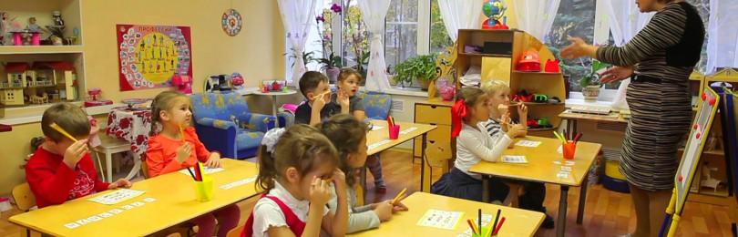 Решение математических заданий с дошкольниками