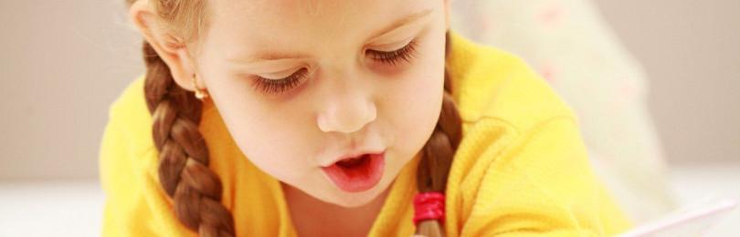 Формирование графомоторных навыков у детей с общим недоразвитием речи