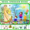 Уроки рисования в старших группах детского сада на тему «Весна»