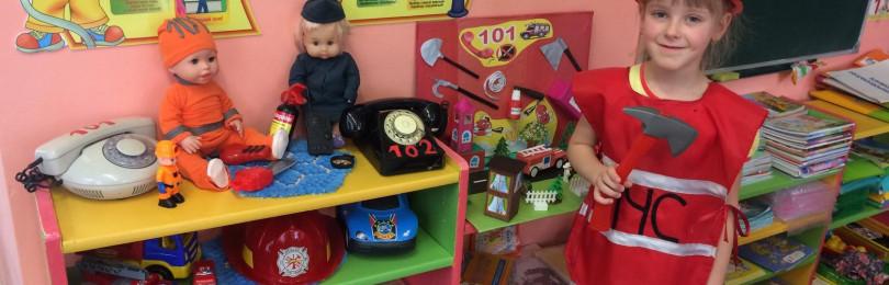 Что должно быть в уголке противопожарной безопасности в детском саду