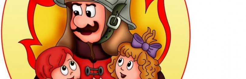 Детям о пожарной безопасности: памятка о порядке действий при пожаре
