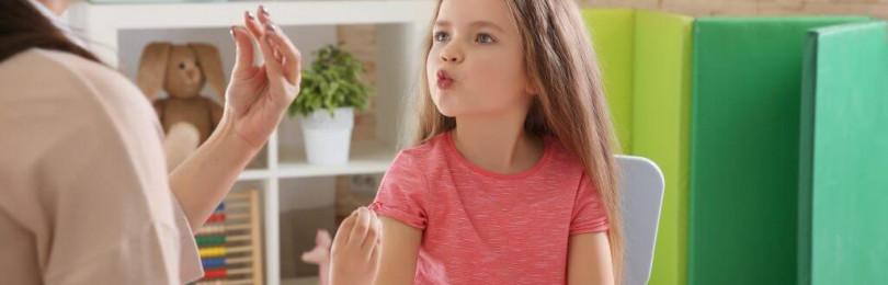 Логопедические упражнения для детей от 5 до 6 лет в домашних условиях