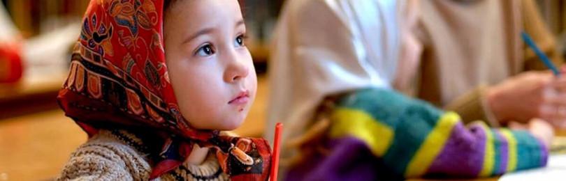 ФГОС: духовно-нравственное воспитание