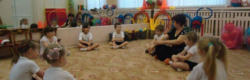 Занятия дыхательной гимнастикой детям 4-5 лет в детском саду