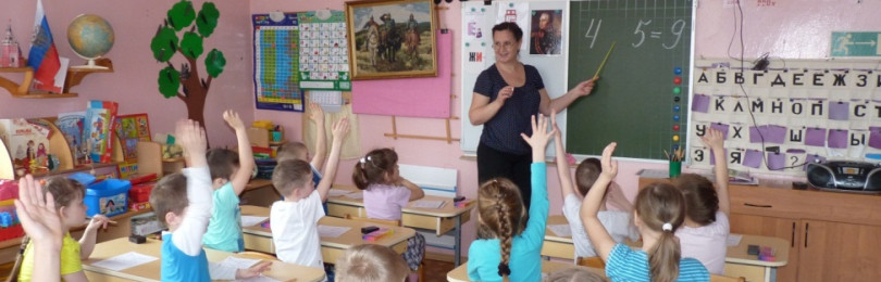 Занятия по познавательному развитию в подготовительных группах