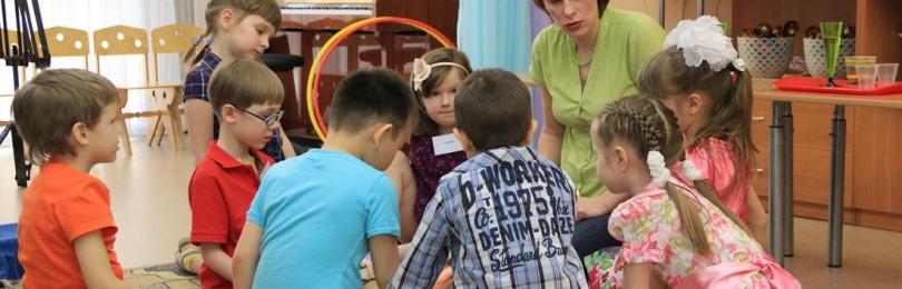Педагогическое общение — форма организации общения воспитателя и детей
