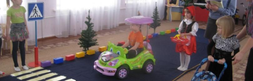 Изготовление поделок по ПДД в детском саду своими руками