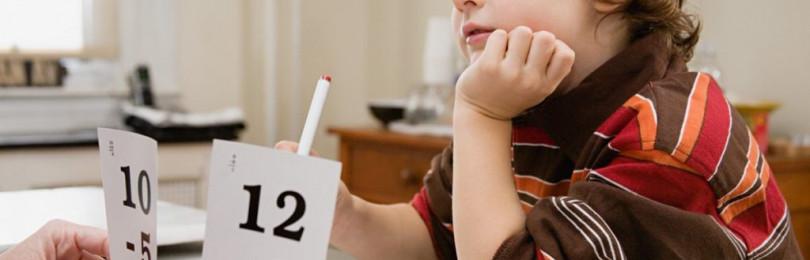 Игры и упражнения на развитие внимания у дошкольников
