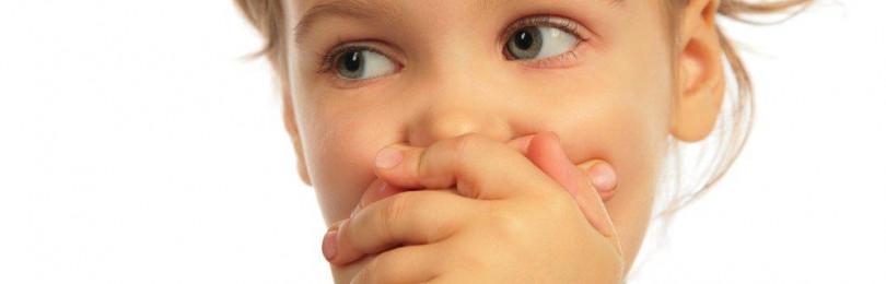 Методика развития речи у неговорящих детей